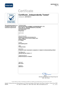 20210326 - ECO Plating, Energy saved and Water saved in production - Intertek - 20HTK0397-01_20010947HKG-001 E-Cert-1