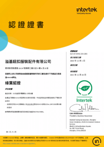 20211130 - Alloy Material with Plating Color Enamel Coating - Green Leaf Cert - GLF-07-APAC-20-1281(C) - Cover Page-1